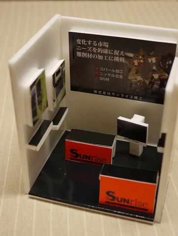 展示会出展のブースデザイン