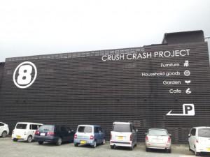 CRUSH CRUSH PROJECT