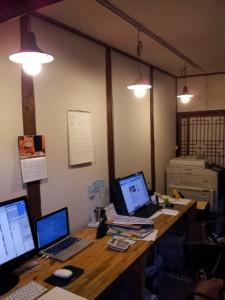 事務所の照明器具
