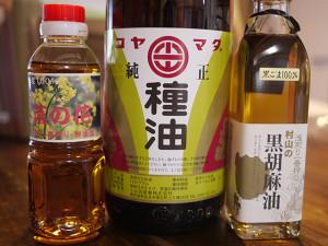 鹿児島の小山田産業さんと村山製油さんの菜種油