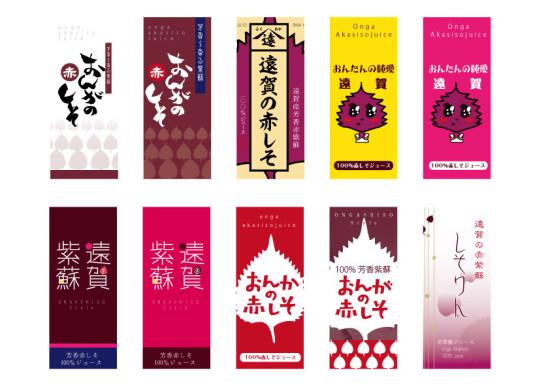 遠賀デザイン提案14