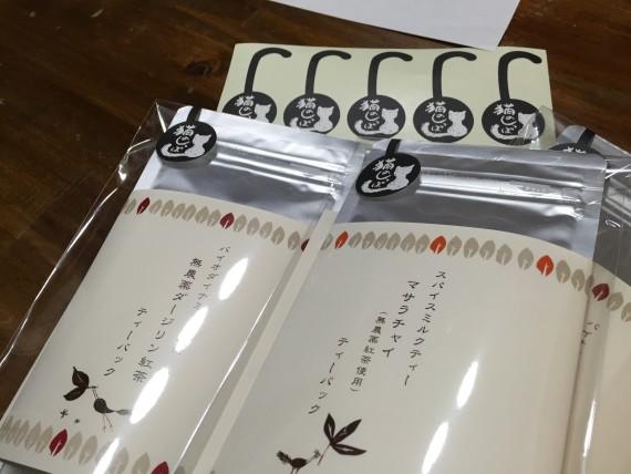 猫のしっぽシリーズサンサール製のチャイとダージリン紅茶