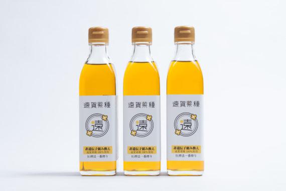 遠賀逸品菜種油