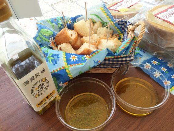 菜種油の試食