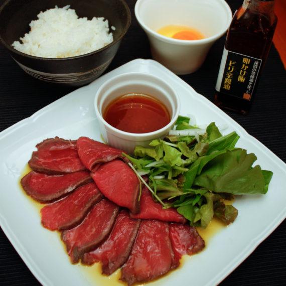 ローストビーフの中華風菜種油ソースかけと中華卵かけご飯